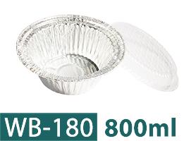 Hộp nhôm tròn cao cấp 800 ml